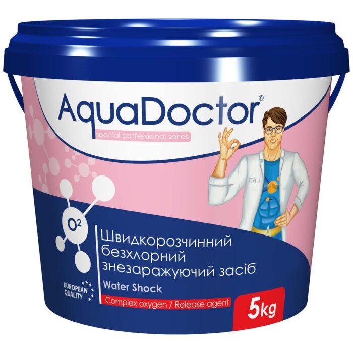 Активный кислород для бассейна AquaDoctor Water Shock О2