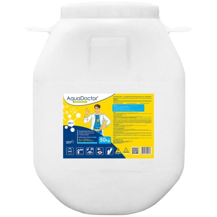Дезинфектант 3 в 1 на основе хлора AquaDoctor MC-T (50 кг)