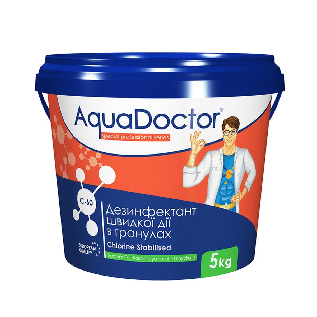 Хлор для бассейна быстрого действия AquaDoctor C-60 | Купить на AquaDoctor.ua | Киев и Украина