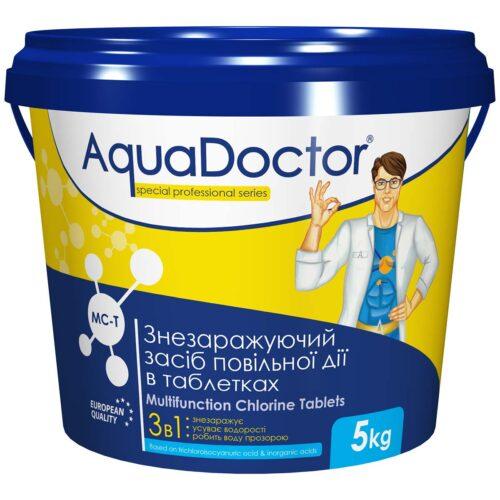 Дезинфектант 3 в 1 на основе хлора AquaDoctor MC-T (5 кг), таблетки по 200 гр.
