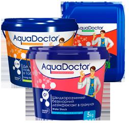 Средства для дезинфекции воды в бассейне