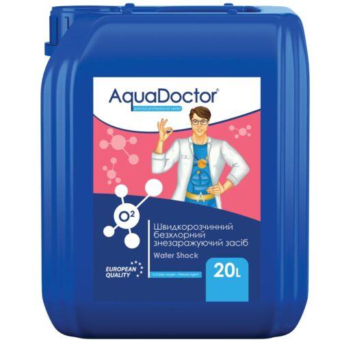 Жидкий дезинфектант на основе активного кислорода AquaDoctor Water Shock О2