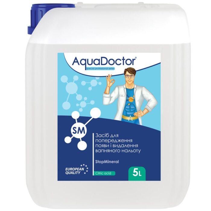 Засіб для зниження жорсткості води AquaDoctor SM StopMineral (5 л)
