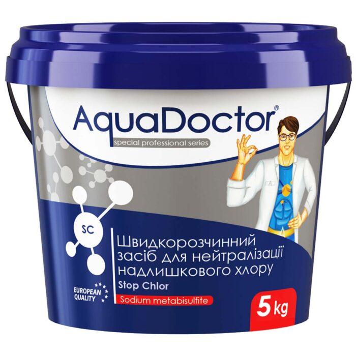 Средство для нейтрализации избыточного хлора AquaDoctor SC Stop Chlor (5 кг)