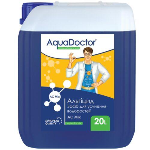 Альгицид AquaDoctor AC MIX 20 л