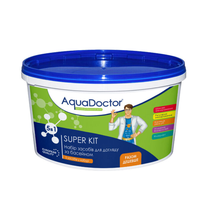 Набор химии для бассейна AquaDoctor Super Kit 5 в 1