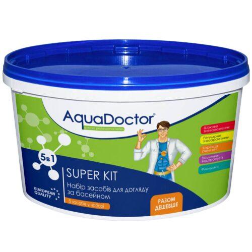 Набір хімії для басейну AquaDoctor Super Kit 5 в 1